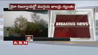 Heavy wind and rain in Khammam district | 3 Fisherman Goes Missing (28-05-2016)