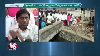 Efforts on to Include Sircilla in AMRUT Scheme | MP Vinod | V6 News