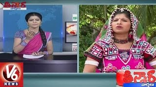 Mangli Funny Conversation With Savitri Over Telangana Govt's Homestay Scheme | Teenmaar News
