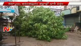 Heavy Rains In Kurnool And Anantapur Districts | NTV