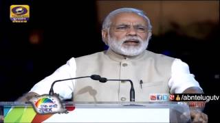 PM Narendra Modi Full Speech | 2 Years Of BJP Government | The Grand India Gate Show Photo Image Pic