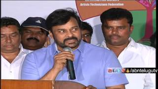 Chiranjeevi Speech | Tollywood felicitates AIFIC Leaders | Hyderabad