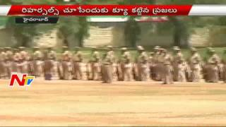 Telangana Formation Day Celebration Rehearsals at Parade Grounds | NTV