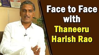 Face 2 Face With TS Irrigation Minister Harish Rao | Exclusive Interview | NTV