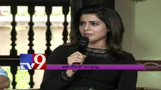 A Aa movie team special interview – Tv9