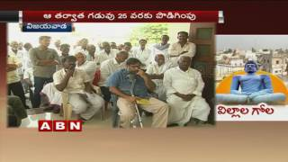 Confusion among Amaravathi Land Pooling Farmers over Villas allotment (30-05-2016)