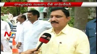 Sujana Chowdary Face to Face | Files Nomination for Rajya Sabha Photo Image Pic