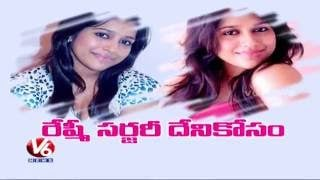 Jabardasth Anchor Rashmi to get a surgical make over | Tollywood Gossips Photo Image Pic