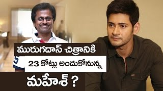 Mahesh Babu to get highest remuneration for Murugadoss film Photo Image Pic