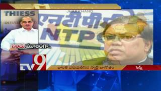 Indian firm's quid pro quo with Australian MNC exposed – TV9