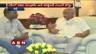 Indian airlines should first serve India : Ashok Gajapathi Raju | Face to Face with ABN (16-06-2016)