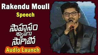 Rakendu Mouli Speech @ SSS Audio Launch || Naga Chaitanya, GauthamMenon, A.R.Rahman