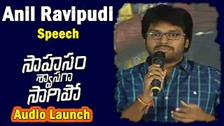 Director Anil Ravipudi Speech @ Sahasam Swasaga Sagipo Audio Launch ||A.R.Rahman