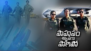 New History In Indian Air Force: Air Force To Get First Women Fighter Pilots | NTV