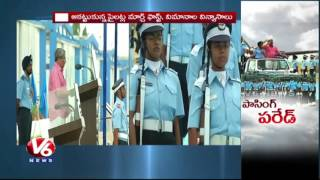 Indian Air Force Creates History | First women fighter pilots for IAF | V6 News