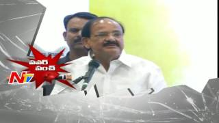 Venkaiah Naidu Comments on Party Defections | Power Punch