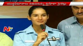 Honored To Fly Fighter Planes For India : India's First Women Fighter Pilots