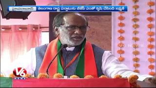 MLA Laxman Speech At BJP Executive Meeting In Hyderabad | Slams TRS Govt | V6 News