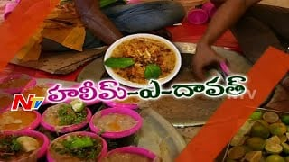 How To Make Haleem Recipe in Ramadan | Special Focus | NTV