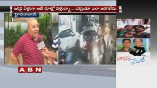 Thieves Robbed 12 Lakhs | Police Arrested 5 Accused With In 12 Hours with Help of CCTV Footage