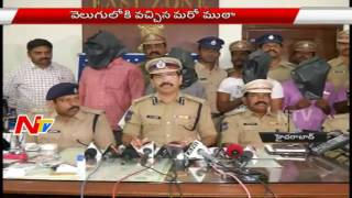 Another Fake Baba's Gang Arrested In Hyderabad | East Zone DCP Press Meet