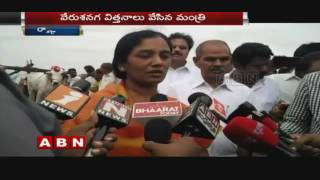 AP Minister Paritala Sunitha Launches Eruvaka programme in Anantapur district (20-06-2016)