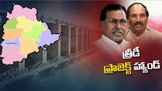 3D Presentation By T Congress Leaders Over Irrigation Projects | Counter To CM KCR Power Point | NTV