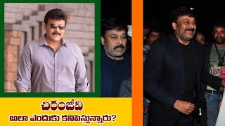 Chiranjeevi New look caught attention at Filmfare Awards