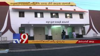 ZP Chairmen fear losing posts due to new TS districts – TV9
