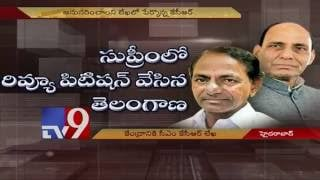 CM KCR writes to Rajnath Singh to review decision on Schedule 10 – TV9