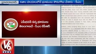 CM KCR Writes Letter To Rajnath Singh | Requests To Entrust AP Bhavan Land To Telangana | V6 News