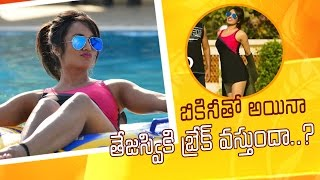 Can Bikini Change Cute Tejaswi's Career  ? Photo Image Pic