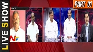 Will Telugu States Cooperate With Each Other?| Debate On Narasimhan Comments | Live Show Part 01