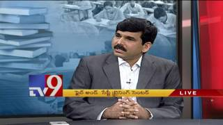 Awareness on Fire &Safety sector by NIFS Chairman Sunil Mahanthi – Career Plus – TV9