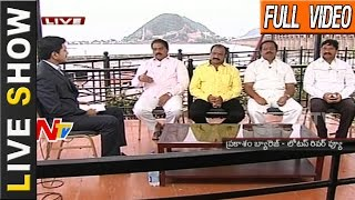 Discussion On AP Temporary Secretariat Opening | AP Employees Shift To Amaravati | Live Show Full Photo Image Pic