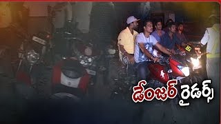Police Special Drive on Bike Racers | Bike Racers Trying to Attack on Police | NTV