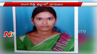 Husband Suicide Attempt After Killing His Wife in Rangareddy | NTV
