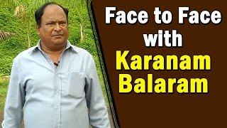 Exclusive Interview with Karanam Balaram Krishna Murthy | Face to Face | NTV