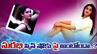 Can Surabhi bags New Movie offers with Hot Photoshoot? Photo Image Pic