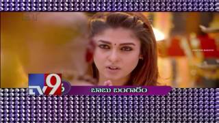 Tollywood's Top Songs! – TV9