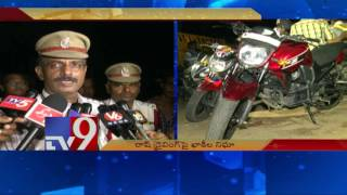 Special drive by Police on Rash driving and drunk and drive, 21 held – TV9. Photo,Image,Pics