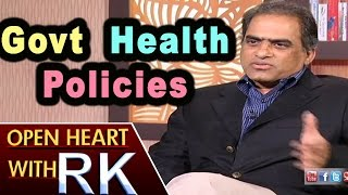 Dr Mannam Gopichand about Government Health Policies and NIMS | Open Heart With RK Photo Image Pic
