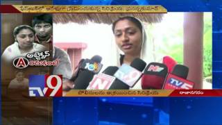 Romantic Short Film Actress Siripriya seeks police protection – TV9 Photo Image Pic