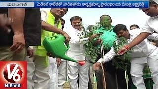 Health Minister Laxma Reddy Participates in Haritha Haram at Warangal Medical College | V6 News