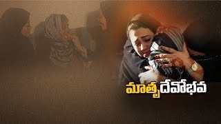 Dubai Sisters Find Their Mother After 30 Years In Hyderabad | Special Focus | NTV