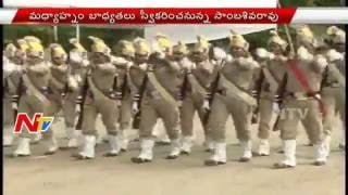 AP DGP Ramulu Retired | Sambasiva Rao is in charge DGP | NTV