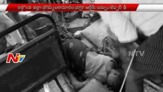 RTC Bus Dashes Tipper Lorry In Nalgonda District | NTV