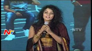 Sonia Agarwal Speech @ Chinni Chinni Aasalu Nalo Regene Audio Launch