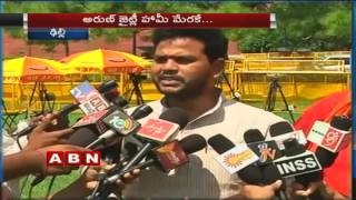 TDP MP Rammohan Naidu Says We Believe Justice From Centre | AP Special Status | ABN Telugu