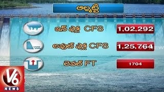 Inflow And outflow Details Of Krishna And Godavari Basin || V6 News